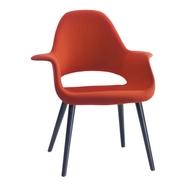Organic Chair stol